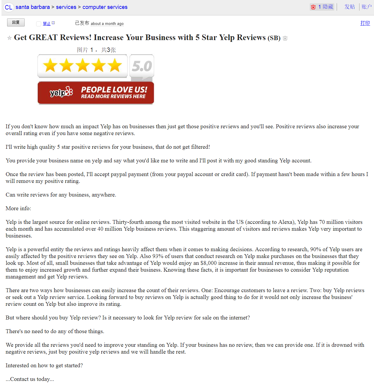 buy reviews on yelp They think that yelp changes the position of reviews, and doesn't feature  yelp  has lately been on a spree to buy back its outstanding stock.