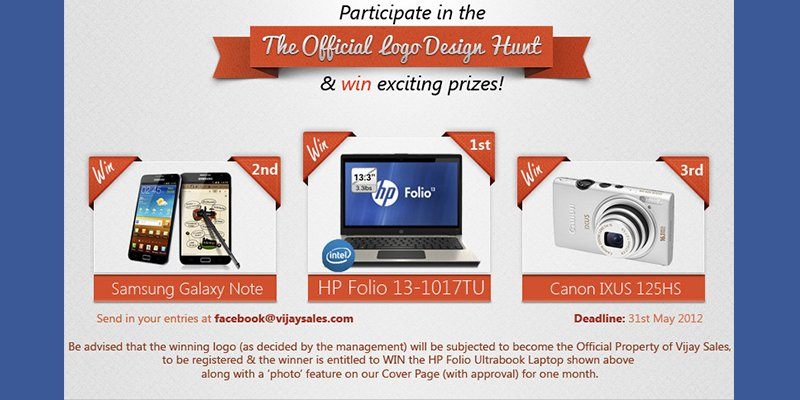Contest prizes for Facebook