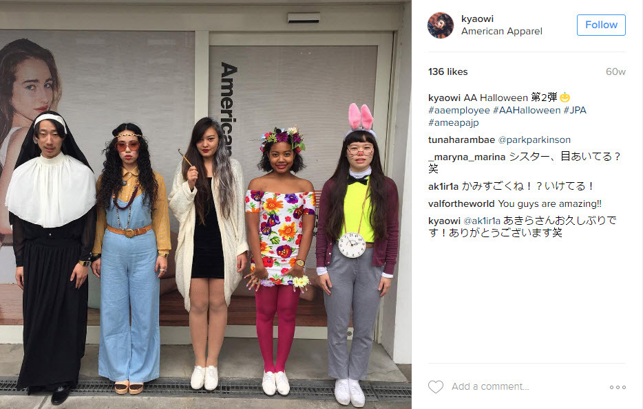 A Halloween hashtag contest is a great way to convert customers into brand advocates