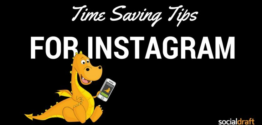 How to save time on Instagram